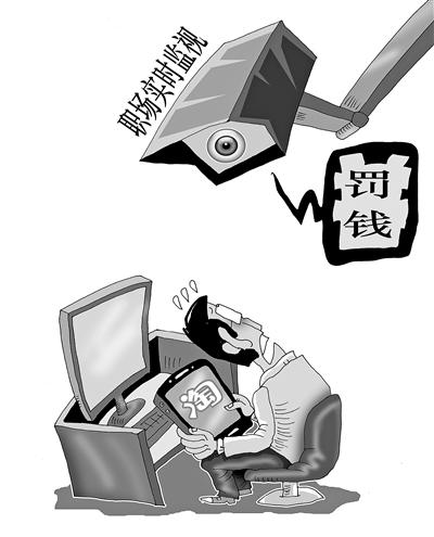 供圖/視覺中國