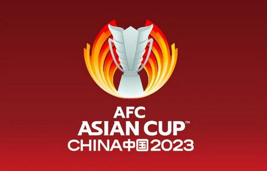 2023年亚足联中国亚洲杯会徽正式发布