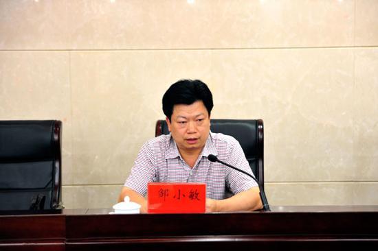 吴旭涌 湖南衡南原县长邹小敏2审判7年 曾结伴行贿李亿龙
