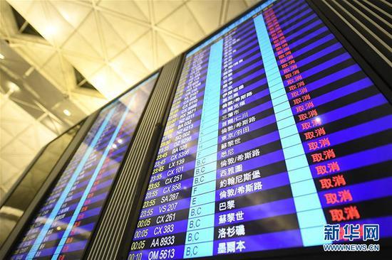 火影忍者253 香港国际机场陆续恢复航班起降 仍有大量航班取消