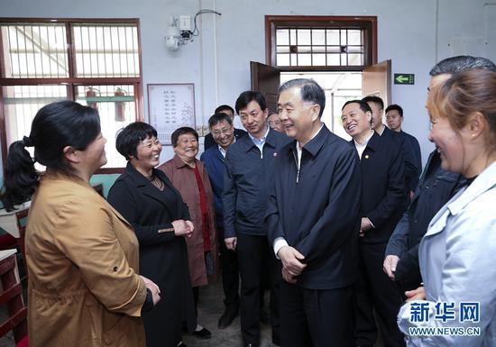 http://www.65square.com/zhengwu/451021.html