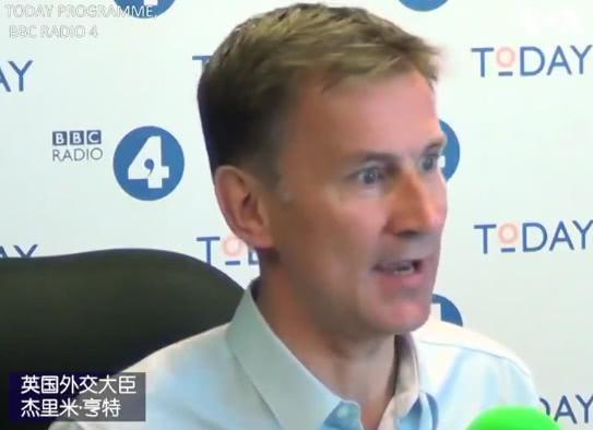 黄金渔场20120905被中方批评后 英国外交大臣:我们不支持暴力抗议