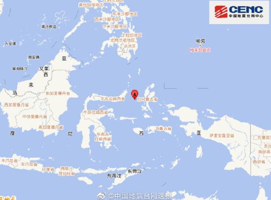 印尼马鲁古海发生6.8级地震 当地
