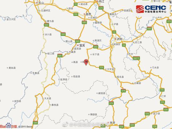 老婆别闹乖乖让我疼 四川宜宾市珙县发生3.0级地震 震源深度10千米