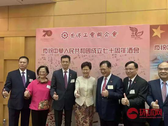 停尸房的哭声 香港工联会办酒会庆祝新中国成立70周年 林郑出席