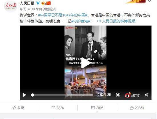 黑龙江考评网 人民日报谈香港局势:中国早已不是1842年的中国