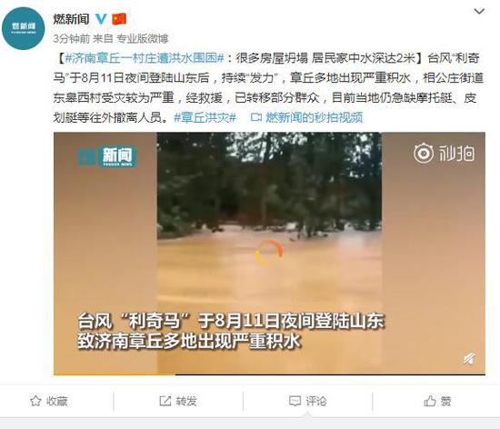 3岁育儿知识 山东章丘村庄遭洪水围困:房屋坍塌 居民家水深2米