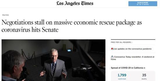 都这时候了,美国近2万亿美元救市计划没过!