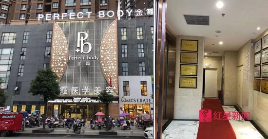 ▲金霞医学美容院的一楼大厅挂满了荣誉奖牌