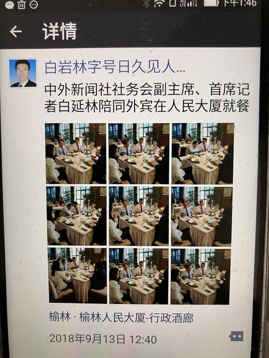 """台湾电视剧排行 陕北""""最牛记者""""受审:涉罪3宗18起 当庭全盘否认"""