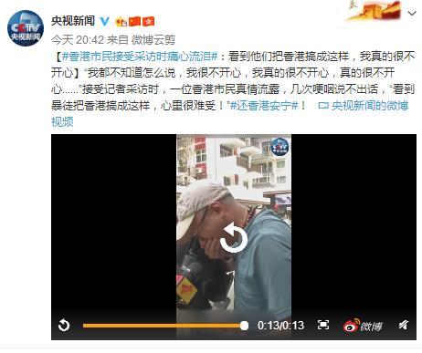 http://www.hbanda.cn/shehui/281174.html