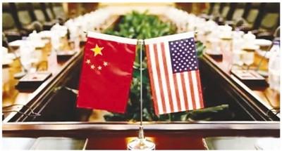 人民日报海外版:甩锅中国不能让