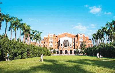 图为台湾大学校园。(资料图片)