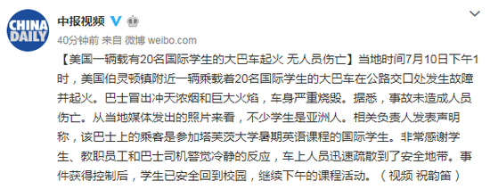 http://www.suueg.tw/guojiguanzhu/91946.html