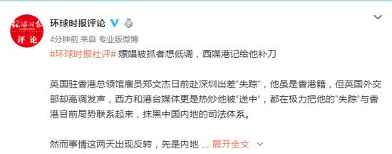http://www.hbanda.cn/shehui/281167.html