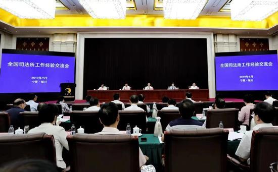 szx性爱社 司法部:全国司法所一年来调解矛盾纠纷730余万件
