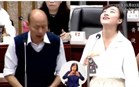 """韩国瑜打脸高市议员""""猴戏说"""":"""