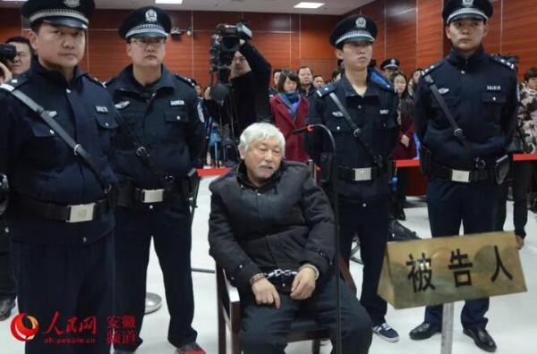 """合肥""""房叔""""方广云获减刑五个月:四次获表扬奖励"""