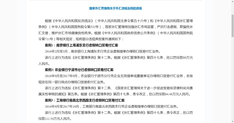 http://www.bjhexi.com/guonaxinwen/641845.html