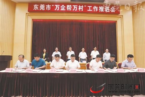 http://www.djpanaaz.com/shehuiwanxiang/98009.html