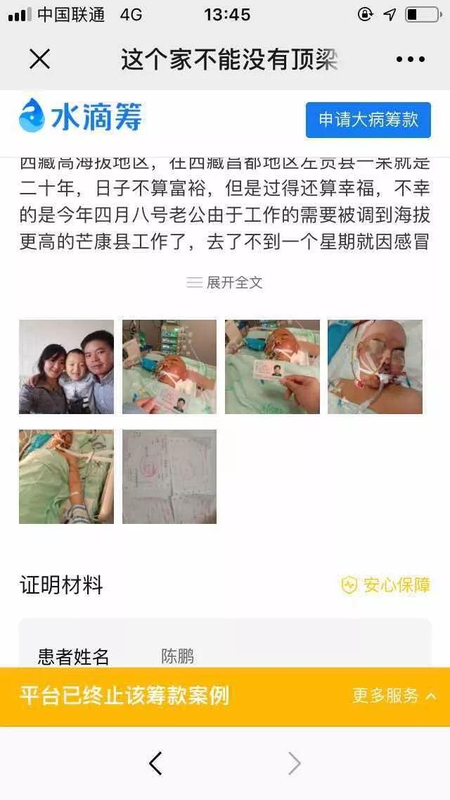 http://www.djpanaaz.com/shehuiwanxiang/99768.html