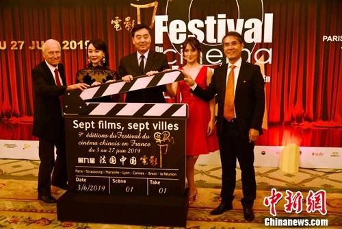 第九届法国中国电影节在巴黎开幕