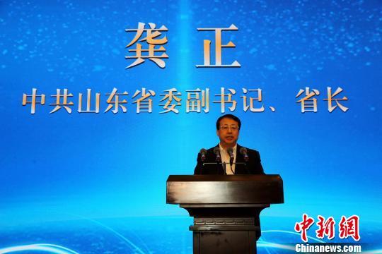 天天10元 两岸新旧动能转换高峰论坛在济南举行