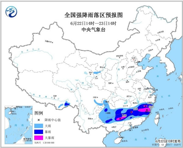 新三国翔龙风云录 广西湖南江西福建等地有大暴雨 警惕强对流天气