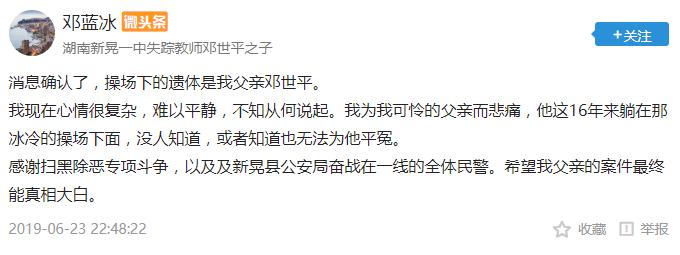 http://www.bvwet.club/shehuiwanxiang/122164.html