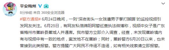http://www.onsd.net/shishangchaoliu/85930.html