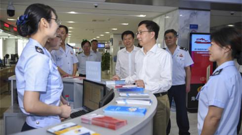 http://www.hljold.org.cn/shehuiwanxiang/125387.html
