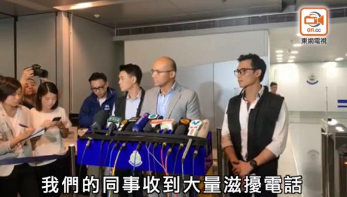 宫锁珠帘21香港警察屡遭网络欺凌和人身威胁 警方拘捕8人