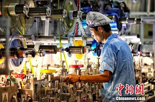 完结言情小说排行榜 研究报告:中国正处于经济新旧动能转换关键期