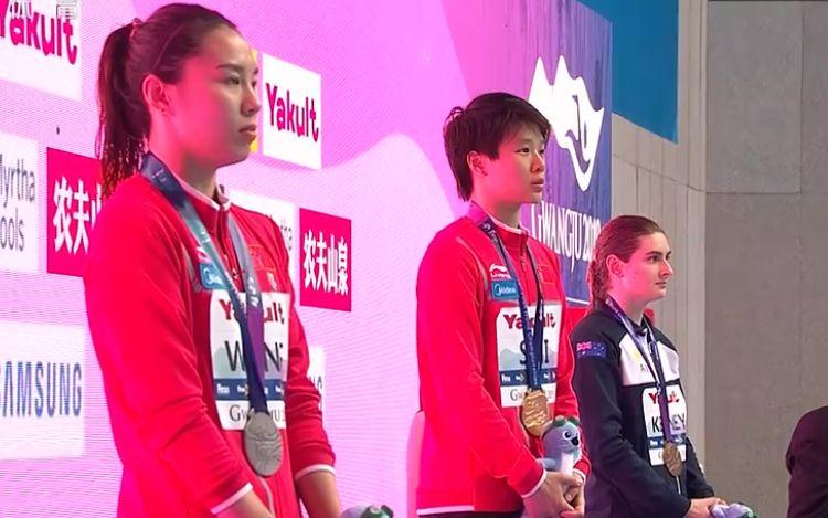 全民目击结局是什么 施廷懋吃止疼药上场,中国跳水队女子3米板10连冠