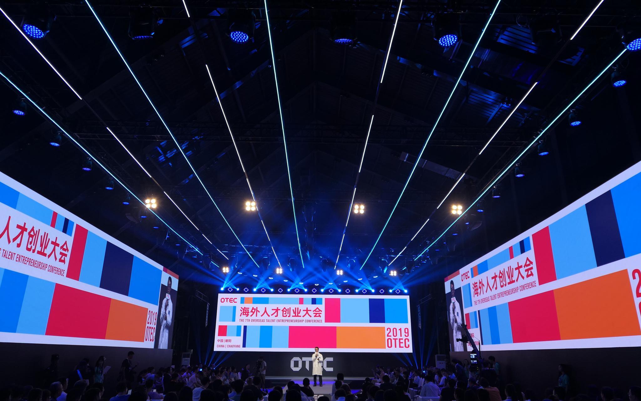 beats特别篇 北京朝阳海外人才创业大赛落幕,工业机器人项目夺冠