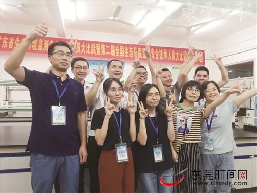 汪洋为什么没入常 第二届广东省生态环境监测专业技术人员大比武决赛闭幕 东莞成全省获奖最多队伍