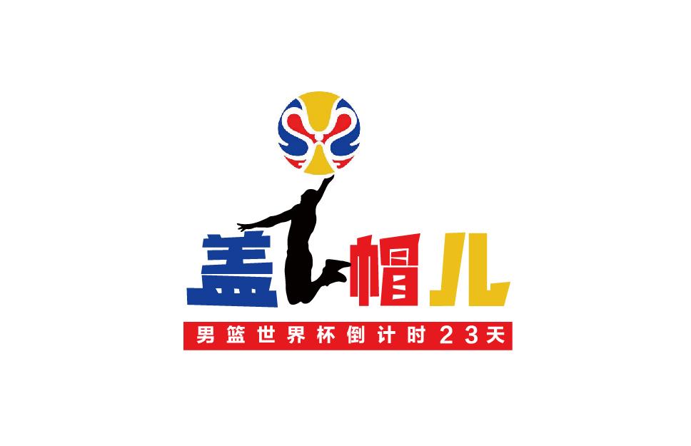 牧场网页游戏 篮球世界杯球队巡礼:法国男篮希望场场爆冷赢到最后