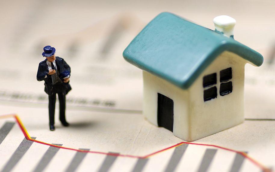 忻城人才网 热点市房贷利率上调或维持高位杭州有银行已上浮15%