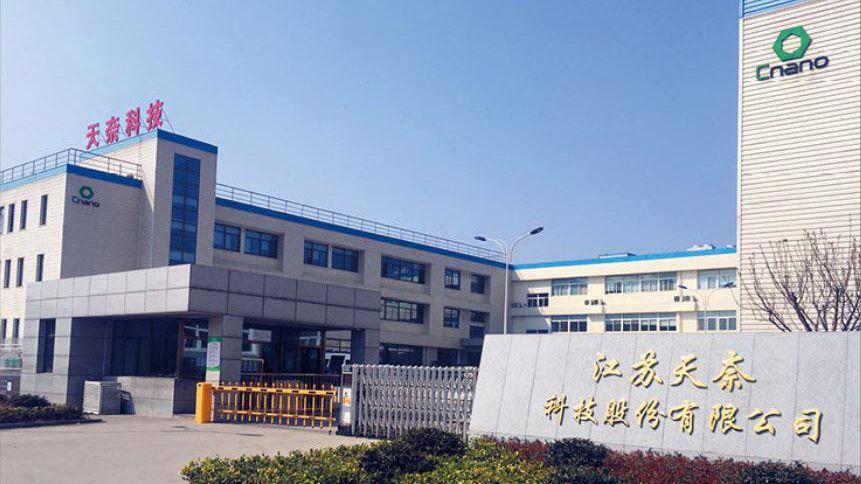 安安外挂网 证监会同意江苏天奈科技科创板IPO注册