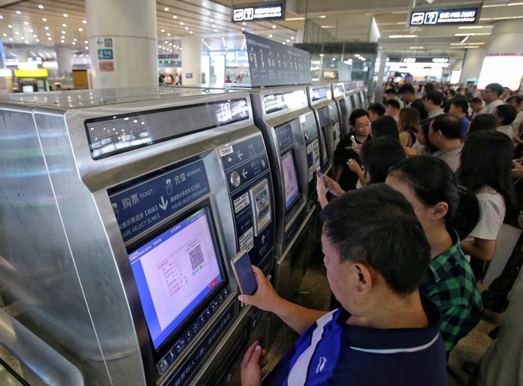吾酷组合 今起北京所有地铁站开通微信、支付宝购票 组图