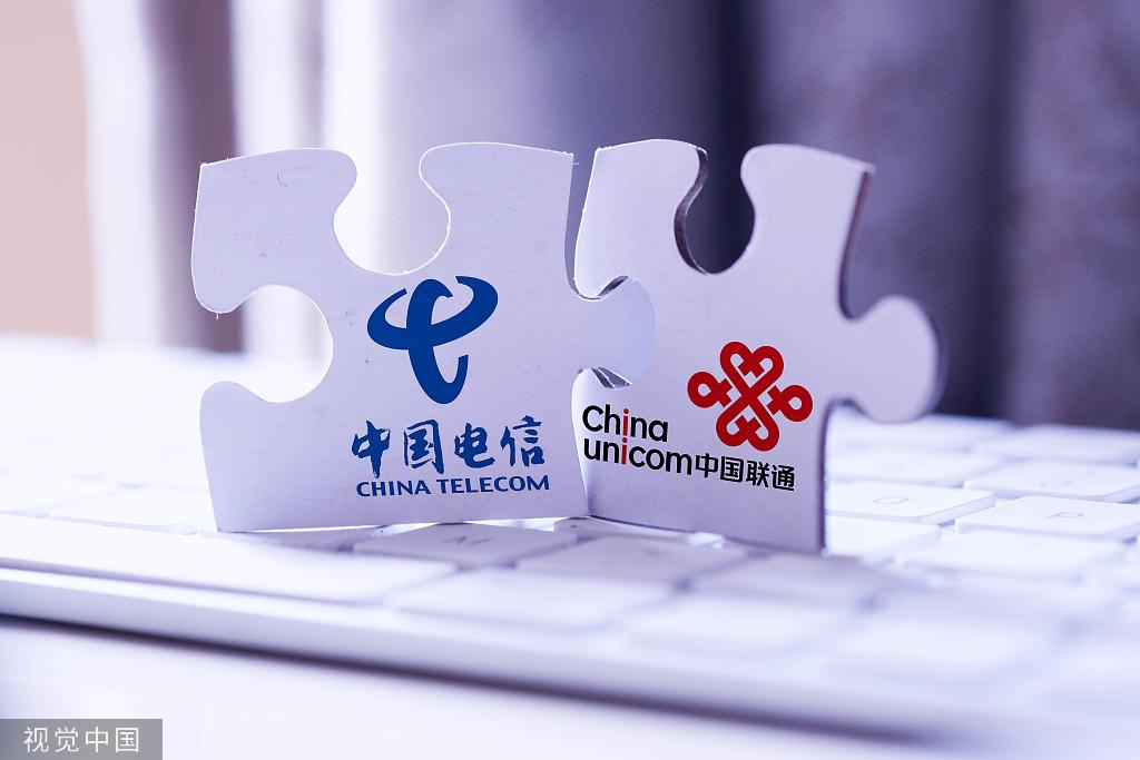 西安培华学院校园网 中国联通:将与电信在全国合作共建一张5G接入网络