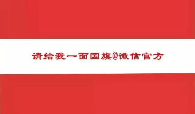 """前加泰主席自首 """"@微信官方""""愿望千千万万,中心思想只有一个"""