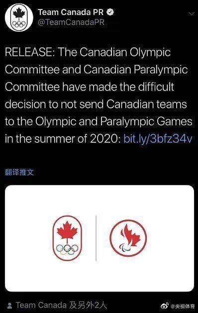 带头不参加奥运会的国家出现了!
