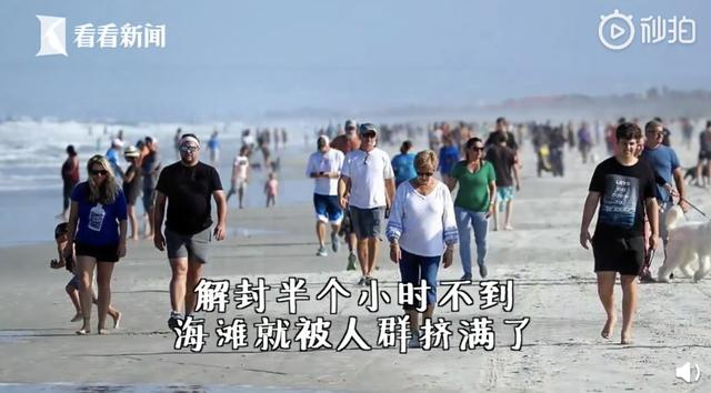 廣州市搬遷 公司中國以外近208萬!美國人開始認清特朗普 這一幕