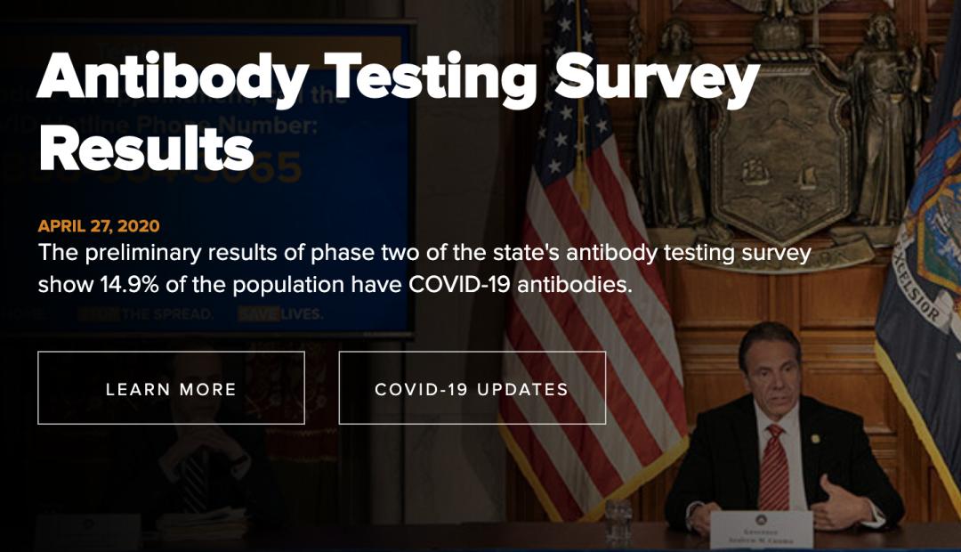 抗体检测调查结果。/纽约州政府官网截图。
