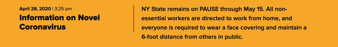 """纽约州""""暂停""""持续至5月15日。/纽约州官网截图"""