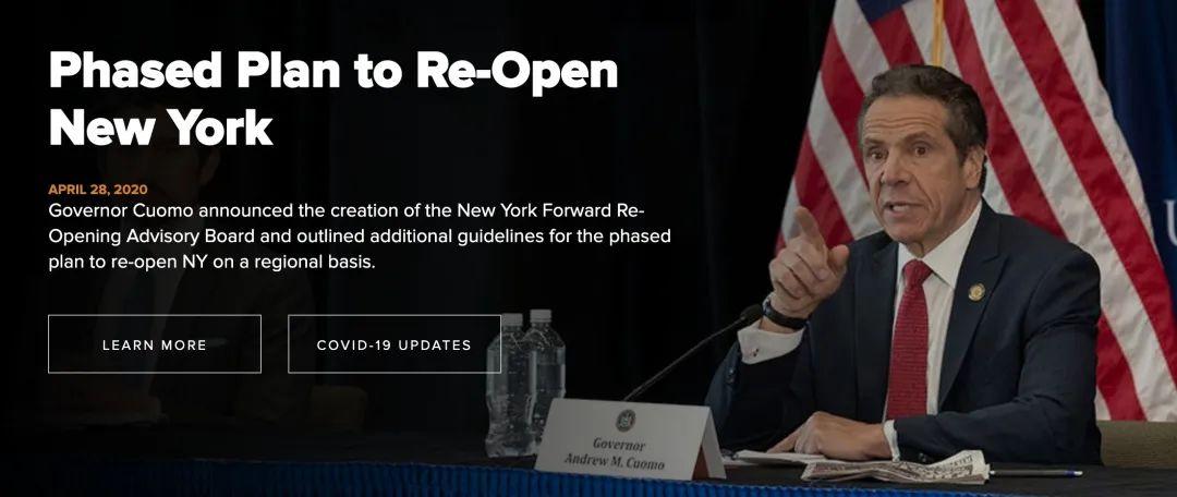 重开纽约的阶段性计划。/纽约州政府官网截图。