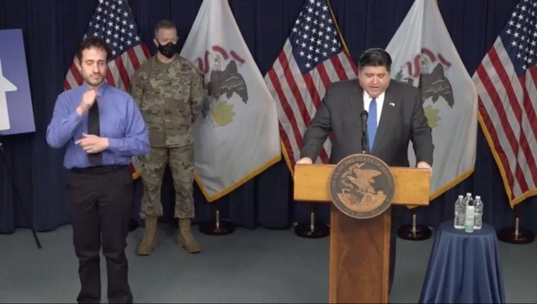 伊利诺伊州州长普里茨克28日出席新闻发布会。/州政府官网视频截图