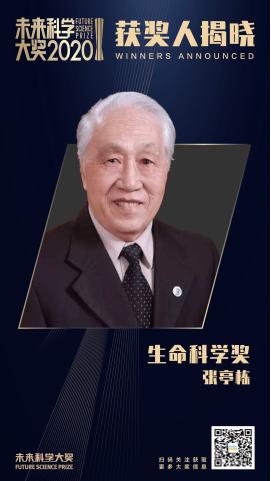 张亭栋,1932年出生于河北,哈尔滨医科大学第一附属医院教授。