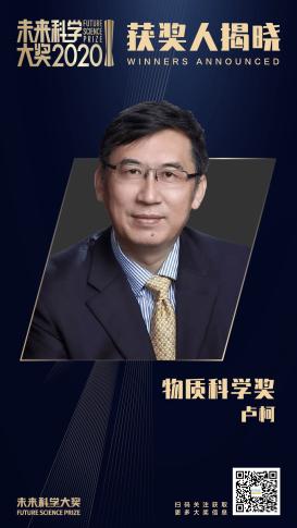 卢柯,1965年出生,中国科学院院士,中国科学院金属研究所研究员,沈阳材料科学国家研究中心主任。